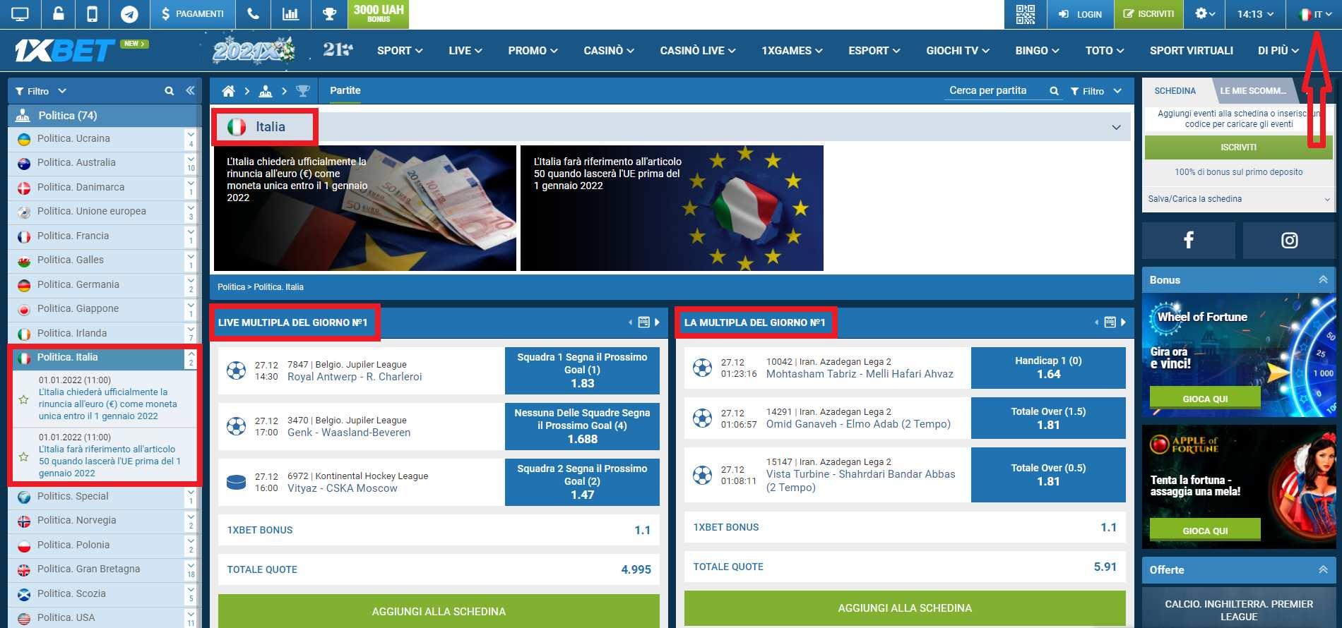 Registrazione online in un clic sulla piattaforma 1xBet